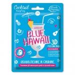 Фото Etude House Organix Blue Hawaii - Маска-3D тканевая, обновление и сияние, 23 г