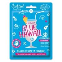 Etude House Organix Blue Hawaii - Маска-3D тканевая, обновление и сияние, 23 г