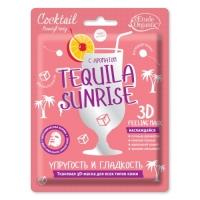 Etude House Organix Tequila Sunrise - Маска-3D тканевая, упругость и гладкость, 23 г