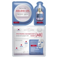 Estelare Revival Skin Program АВ - Программа обновления кожи для всех типов кожи, 28 г