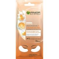 Купить Garnier - Маска тканевая для глаз против мешков и темных кругов с апельсином, 20 г