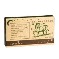 Botavikos - Набор 100% эфирных масел Телец, 6 шт x 1,5 мл