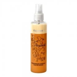 Kapous Arganoil - Увлажняющая сыворотка с маслом арганы серии 200 мл