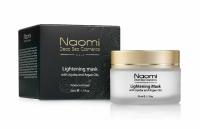 Naomi - Осветляющая маска с маслами жожоба и арганы, арт.KM 0088, 50 мл