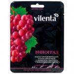 Фото 7 Days - Плацентарно-коллагеновая маск с виноградным соком, 1 шт