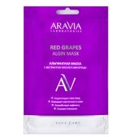 Aravia professional Aravia Laboratories Альгинатная маска с экстрактом красного винограда Red Grapes Algin Mask, 30 гр