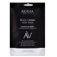 Aravia professional Aravia Laboratories Альгинатная маска с аминокомплексом черной икрыBlack CaviarAlgin Mask, 30 гр