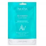 Фото Aravia professional Aravia Laboratories Альгинатная маска с экстрактом мяты и спирулины Ice Seaweed Algin Mask, 30 гр