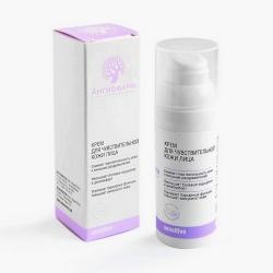 Фото Ангиофарм - Крем для чувствительной кожи лица, 50 мл