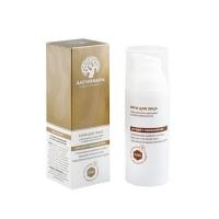 Ангиофарм Angio-F - Крем для сухой и нормальной кожи, 50 мл