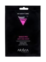 Aravia Professional -  Экспресс-маска антивозрастная для всех типов кожи Magic – Pro Anti-Age Mask 1 шт.