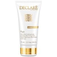 Declare Immediate Effect Firming Mask - Лифтинг-маска мгновенного действия с экстрактом черной икры, 75 мл