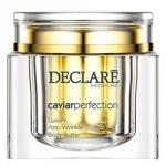 Declare Luxury Anti-Wrinkle Body Butter - Питательный крем-люкс для тела с экстрактом черной икры, 200 мл