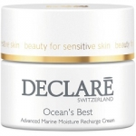 Declare Ocean's Best - Интенсивный увлажняющий крем с морскими экстрактами, 50 мл