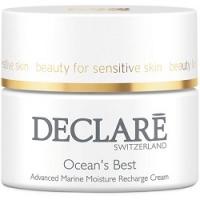 Купить Declare Ocean's Best - Интенсивный увлажняющий крем с морскими экстрактами, 50 мл