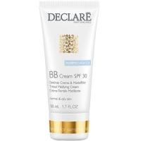 Declare BB Cream SPF 30 - ББ крем SPF 30 c увлажняющим эффектом, 50 мл