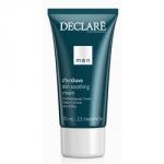 Фото Declare Men After Shave Skin Soothing Cream - Крем после бритья успокаивающий, 75 мл
