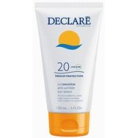 Declare Anti-Wrinkle Sun Lotion SPF 20 - Лосьон солнцезащитный с омолаживающим действием, 150 мл