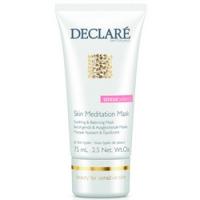 Declare Skin Meditation Mask - Маска интенсивная успокаивающая мгновенного действия, 75 мл