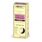 Фото DNC Kosmetika Facial Toner - Тоник для лица, Гидролат лаванды, 55 мл