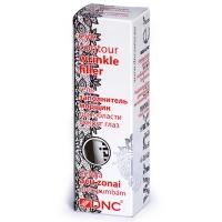 Купить DNC Kosmetika - Гель против морщин для области кожи вокруг глаз, 15 мл