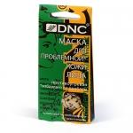 Фото DNC Kosmetika - Маска для проблемной кожи лица, 45 мл