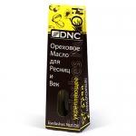 Фото DNC Kosmetika - Масло ореховое для ресниц укрепляющее, 12 мл