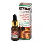 Фото DNC Kosmetika Snail Secretion Eye Contour - Концентрат для контура вокруг глаз с экстрактом улитки, 10 мл