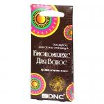 Фото DNC Kosmetika - Биокомплекс против сечения волос, 45 мл