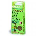 Фото DNC Kosmetika Hair Care Beeswax - Воск жидкий для волос ухаживающий, 45 мл