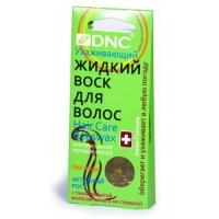 Купить DNC Kosmetika Hair Care Beeswax - Воск жидкий для волос ухаживающий, 45 мл