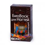 Фото DNC Kosmetika - Биовоск для ногтей укрепляющий, 6 г