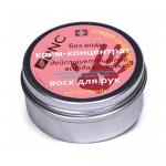 Фото DNC Kosmetika - Крем-концентрат для рук с пчелиным воском, 80 мл