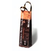 DNC Kosmetika - Масло ореховое для ногтей укрепляющее, 6 мл