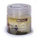 Фото DNC Kosmetika - Биосоль маникюрная против ломкости, 150 г