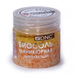 Фото DNC Kosmetika - Биосоль маникюрная укрепляющая, 150 г