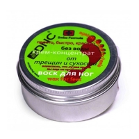 DNC Kosmetika - Крем-воск для ног от трещин и сухости, 80 мл
