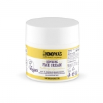 Фото Dr. Konopkas Face Cream Soothing - Крем для лица смягчающий, 50 мл