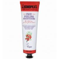 Dr. Konopkas Face Peeling Brightening - Пилинг для лица придающий сияние коже, 75 мл