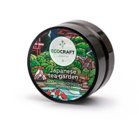 Купить EcoCraft - Маска гидрогелевая для лица суперувлажняющая для всех типов кожи, Японский чайный сад, 60мл