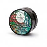 Фото EcoCraft - Маска для увлажнения кожи лица, Франжипани и марианская слива, 60мл