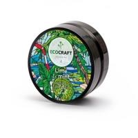 EcoCraft - Маска для лица и зоны декольте моделирующая, Лайм и мята, 60мл