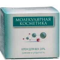 Ольга Ромашко - Крем для век дневной 24%, 25 мл