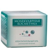 Ольга Ромашко - Крем питательный ночной 24%, 50 мл
