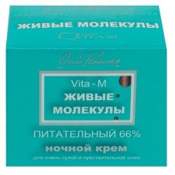 Фото Ольга Ромашко - Крем питательный ночной 66%, 50 мл