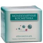 Фото Ольга Ромашко - Крем-маска 66%, 25 мл