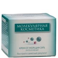 Ольга Ромашко - Крем интенсивный от морщин 24%, 50 мл