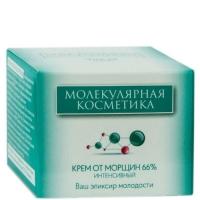 Ольга Ромашко - Крем интенсивный от морщин 66%, 50 мл