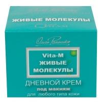 Ольга Ромашко - Крем дневной под макияж, 50 мл