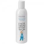 Фото Estel Little Me Gentle Care Shampoo - Детский шампунь, Бережный уход, 200 мл